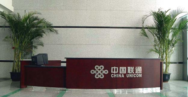 中国联通成都手机版伟德bv客户端BETVLCTOR伟德官网下载项目