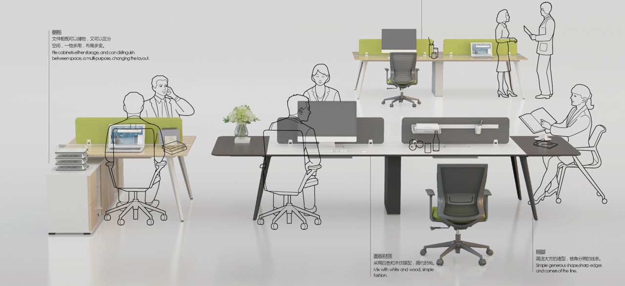 手机版伟德bv客户端空间设计