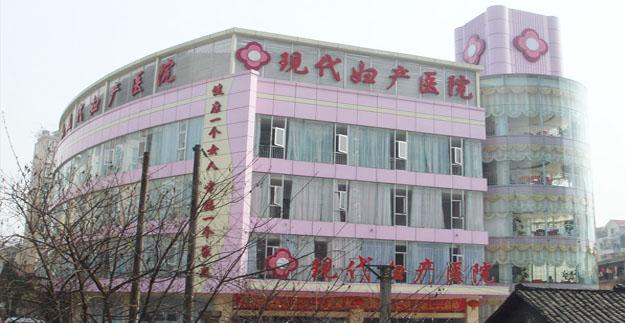 乐山现代妇产医院BETVLCTOR伟德官网下载采购