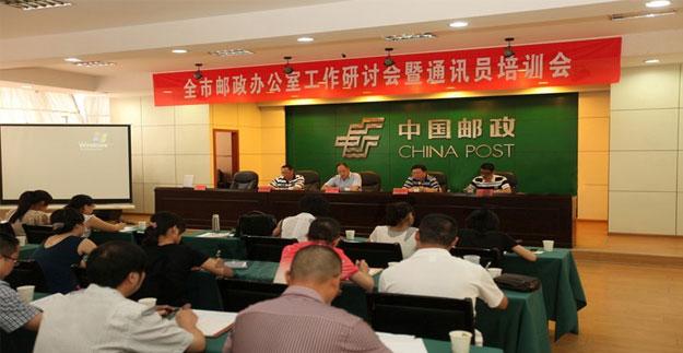 中国邮政手机版伟德bv客户端BETVLCTOR伟德官网下载项目