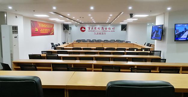 重庆农商行九龙支行BETVLCTOR伟德官网下载采购项目